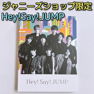 ヘイセイジャンプ(Hey! Say! JUMP)のHey!Say!JUMP 2017 ジャニーズショップ限定 フォトアルバム 美品(アイドルグッズ)