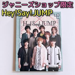 ヘイセイジャンプ(Hey! Say! JUMP)のHey!Say!JUMP 2018 ジャニーズショップ限定 フォトアルバム 美品(アイドルグッズ)