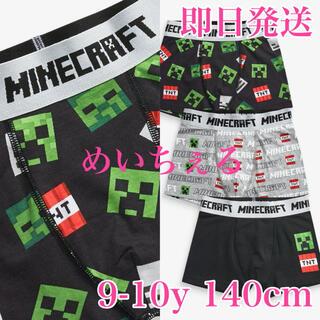 マイクロソフト(Microsoft)の【即納】ブラック/グレー Minecraft トランクス3枚組 9-10y(下着)