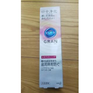 カオウ(花王)のピュオーラ グランGRAN+ホワイトニング 3点(歯磨き粉)