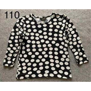 マリメッコ(marimekko)のマリメッコ 長袖カットソー 水玉 110(Tシャツ/カットソー)