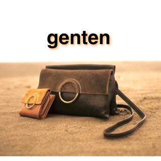 ゲンテン(genten)の☆genten ゲンテン☆ ショルダー クラッチ バッグ 茶(ショルダーバッグ)