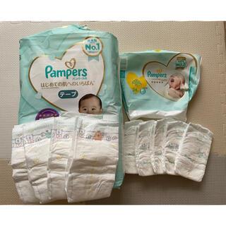 ピーアンドジー(P&G)のオムツ パンパース 新生児小さめ 5枚 Sサイズ 4枚 クーポン消化(ベビー紙おむつ)