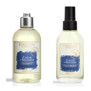 L'OCCITANE - 未使用☆ロクシタン ハチミツテクスチャーの保湿ジェル&ラベンダー香るボディオイル