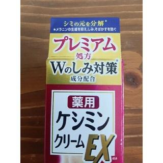 コバヤシセイヤク(小林製薬)の小林製薬 ケシミンクリームEX(12g)×1本(フェイスクリーム)