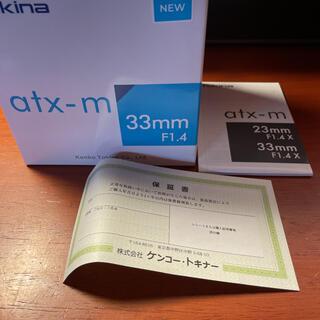 富士フイルム - トキナー Xマウント 33mmf1.4