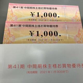 ビッグカメラ 株主優待券 2000円分(ショッピング)