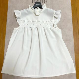 ルネ(René)の新品 ルネ パール フリル ブラウス 34 ホワイト(シャツ/ブラウス(半袖/袖なし))