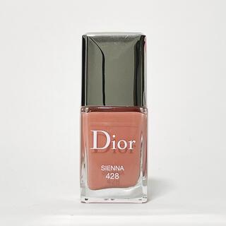 ディオール(Dior)のディオール ヴェルニ 428 SIENNA(マニキュア)