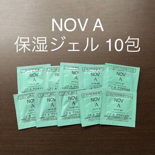 NOV - ★【残り1個】NOV A ジェル サンプル 10包