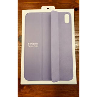 iPad - Smart Folio イングリッシュラベンダー