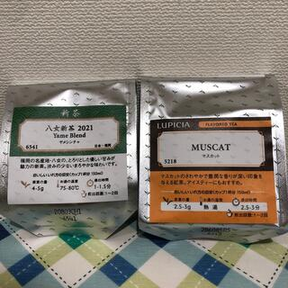LUPICIA - 【新品未開封】ルピシア 八女新茶2021&マスカット