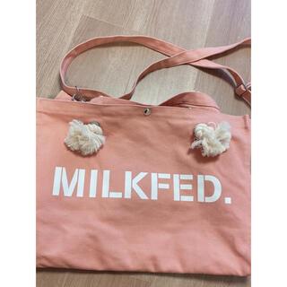 ミルクフェド(MILKFED.)のミルクフェド トートバッグ(トートバッグ)