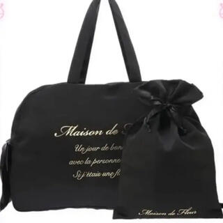 Maison de FLEUR - メゾンドフルール トラベルキャリーオンバッグ M