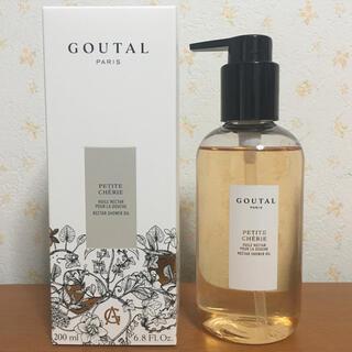 Annick Goutal - グタール シャワーオイル
