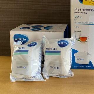 ブリタックス(Britax)の【ペットボトルの節約に】ブリタ 浄水 ポット カートリッジ 2個(浄水機)