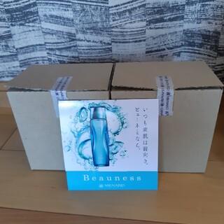 MENARD - MENARD メナード ビューネサンプル 40セット 80包