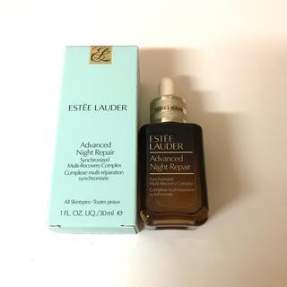 Estee Lauder - エスティローダー アドバンス ナイトリペア 美容液