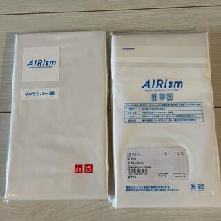 ユニクロ(UNIQLO)のエアリズム 枕カバー M ホワイト 2枚セット(シーツ/カバー)