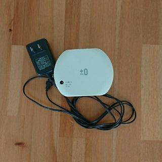プラスマイナスゼロ(±0)のプラマイゼロ±0 掃除機充電コード、バッテリー(掃除機)
