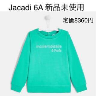 ジャカディ(Jacadi)のJacadi エメラルドグリーン トレーナー(Tシャツ/カットソー)