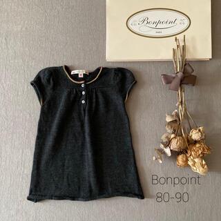 Bonpoint - Bonpoint ボンポワン ✾ニットワンピース*̩̩̥୨୧˖