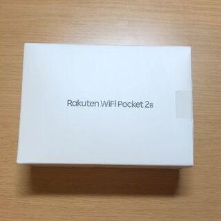 Rakuten - Rakuten WiFi Pocket 2B(ホワイト)