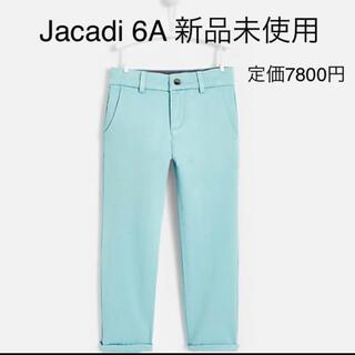 ジャカディ(Jacadi)のJacadi ミント色パンツ 6A(パンツ/スパッツ)