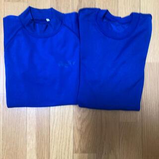 アシックス(asics)の野球アンダー長袖 150 2枚 ブルー(野球)