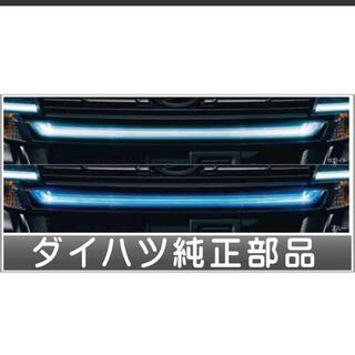 ダイハツ - タントカスタム la600s LEDバー