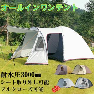 テント 2ルーム 4人用 オールインワン キャンプ 防水 キャンピングテント (テント/タープ)