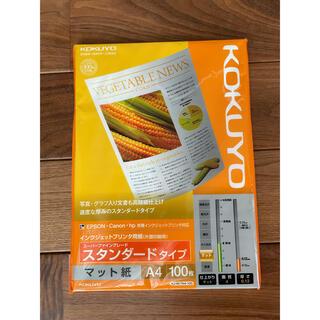 コクヨ(コクヨ)のコクヨ インクジェットプリンタ用紙 スーパーファイングレード スタンダードタイプ(その他)