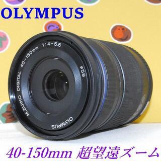 OLYMPUS - 美品★プロテクタ・説明書付★超望遠ズーム★オリンパス 40-150mm