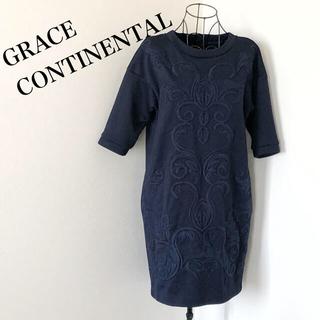 グレースコンチネンタル(GRACE CONTINENTAL)のGRACE CONTINENTAL チュニック ワンピース 刺繍 濃紺 ネイビー(チュニック)