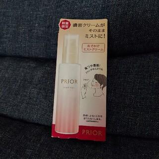 プリオール(PRIOR)の未使用 プリオール おでかけミストクリーム 80ml(乳液/ミルク)