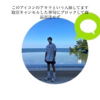 バンダイ(BANDAI)のアキラ(その他)