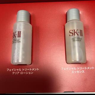 SK-II - フェイシャルトリートメントクリアローション⭐︎ピテラエッセンス