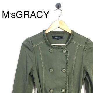 エムズグレイシー(M'S GRACY)のB11M'sGRACYエムズグレイシーノーカラーデニムコート カーキ系 (ノーカラージャケット)