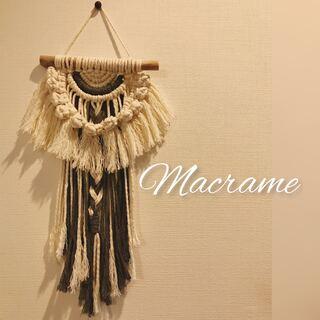 Francfranc - マクラメ ミニタペストリー #2