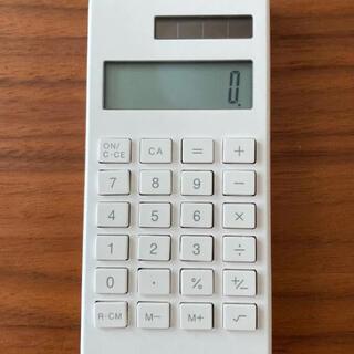 ムジルシリョウヒン(MUJI (無印良品))の無印良品 ミニ電卓 ホワイト(オフィス用品一般)