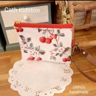 キャスキッドソン(Cath Kidston)のスイカポーチ ラミネート加工 Cath Kidston生地(ポーチ)