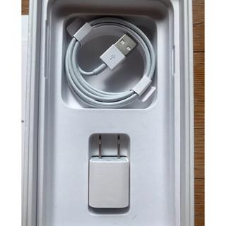 iPhone - iPhone 付属品 純正 1セット ライトニング ケーブル アダプタ 充電器