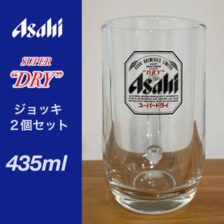 アサヒ(アサヒ)の新品未使用品【Asahi】ビールジョッキ☆2個セット【アサヒ】(アルコールグッズ)