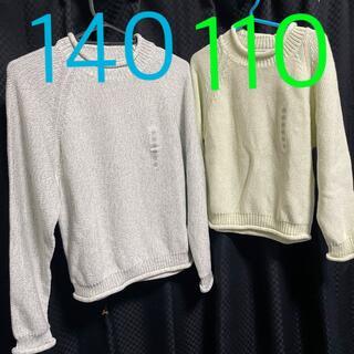 ユニクロ(UNIQLO)のユニクロ 女の子 セーター ニット おそろい 姉妹 2枚セット110.140(ニット)