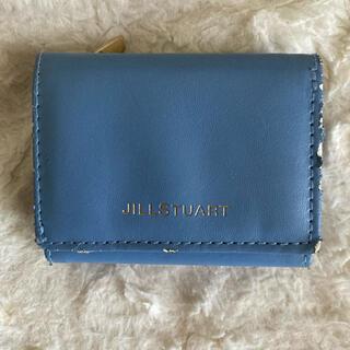 ジルスチュアート(JILLSTUART)のジルスチュアート付録ブルー財布(財布)