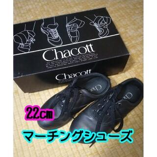 チャコット(CHACOTT)のマーチングシューズ プロ 22cm Chacott ブラック ダンスシューズ(スニーカー)