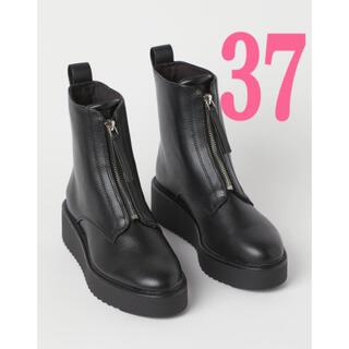 エイチアンドエム(H&M)の新品未使用タグ付き H&M フロントジップブーツ 37サイズ 完売品(ブーツ)