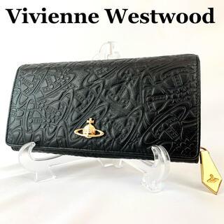Vivienne Westwood - 【極美品】ヴィヴィアンウエストウッド オーブ 型押し 長財布 ブラック レザー