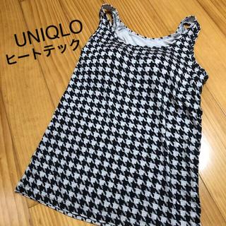 UNIQLO - UNIQLO ブラトップ タンクトップ