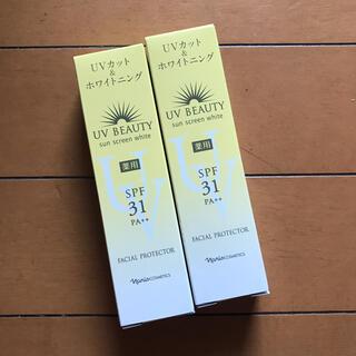ナリスケショウヒン(ナリス化粧品)のナリス日焼け止め サンスクリーンホワイト2本セット(日焼け止め/サンオイル)